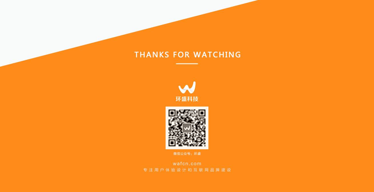 杭州电视家装网