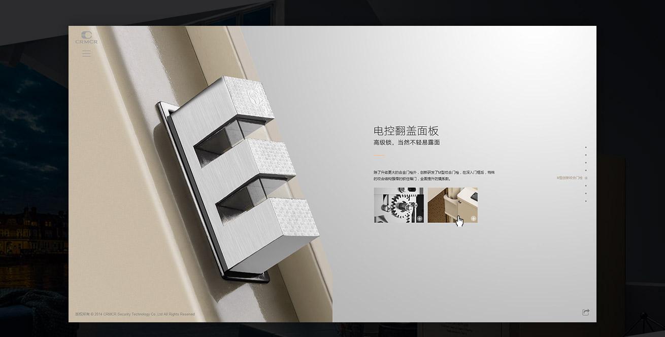 百宝系列 CRMCR卡唛